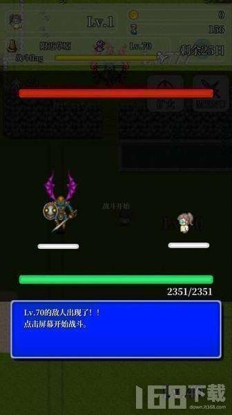 勇者轮回物语2