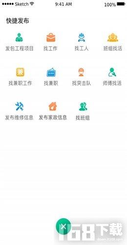 绿小锤app