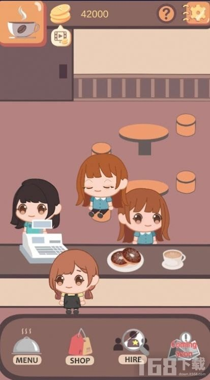 我的小咖啡馆