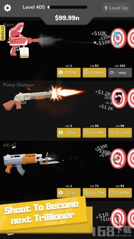 武器工厂枪制造商