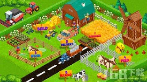 牛奶牛场房子