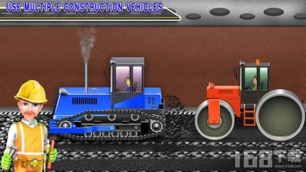 建造一个隧道道路模拟器