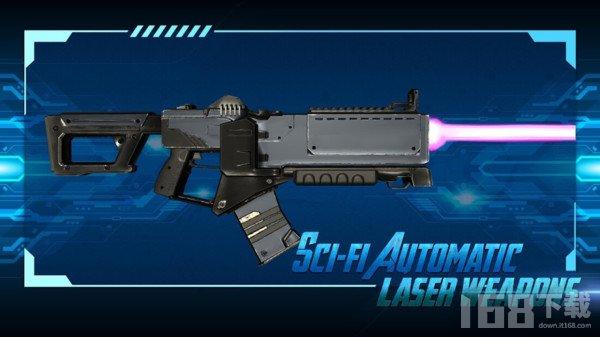 激光枪模拟器