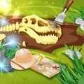 恐龙的骨头