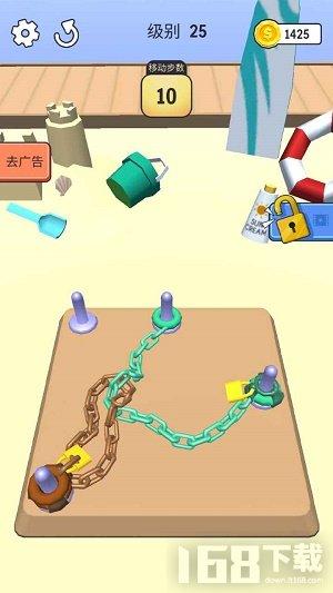 暴走的锁链