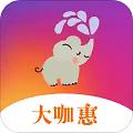 大咖惠app