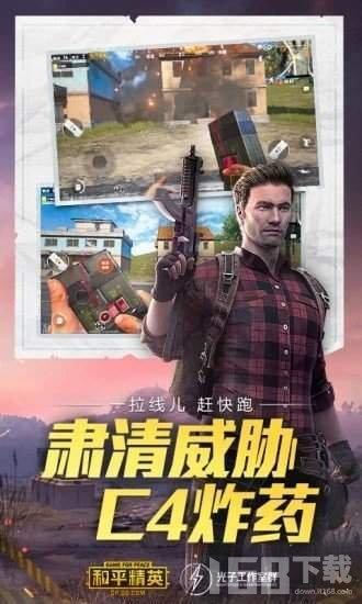 xa鸡王助手
