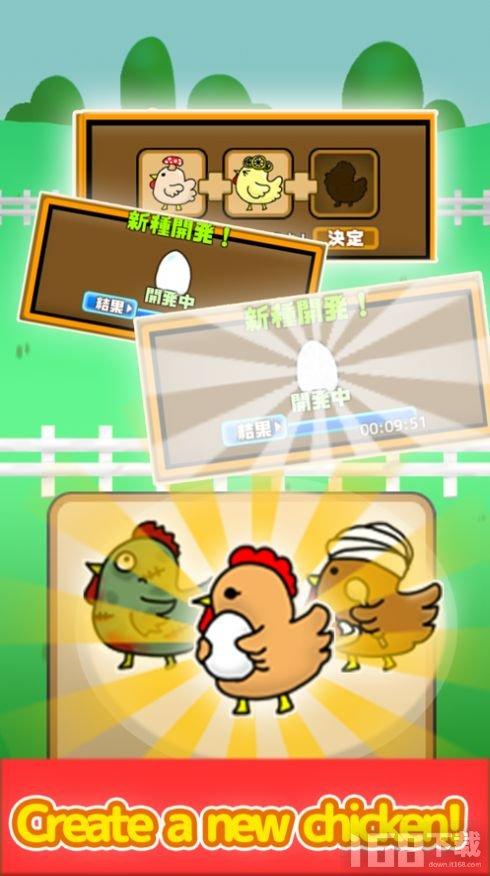小鸡放置农场