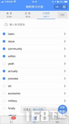AI规划背单词