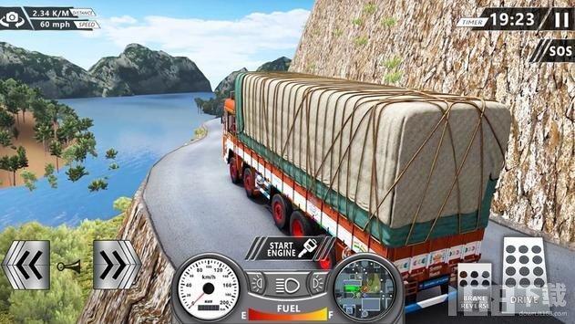 野外卡车货运驾驶