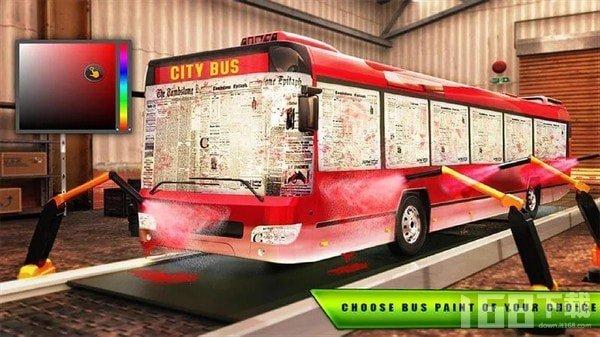 寒冷的公交