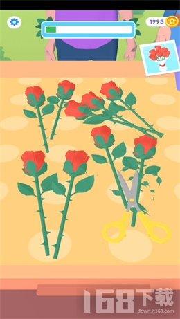 鲜花工艺设计