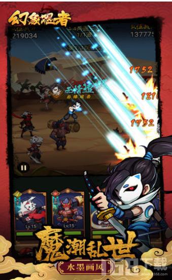 幻象忍者之英雄远征