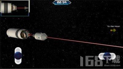 火箭模拟器
