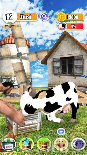 奶牛养殖场游戏