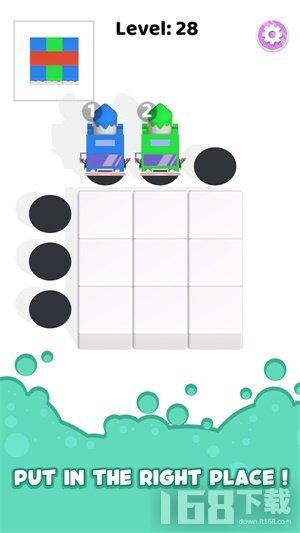 瓷砖涂色游戏