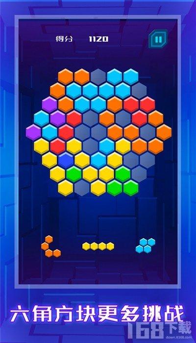 方块消消乐游戏