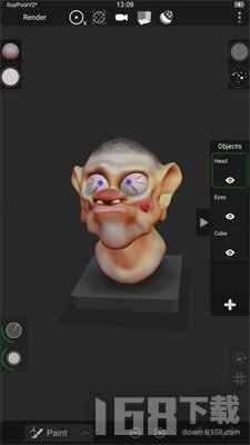 数码雕刻模拟器