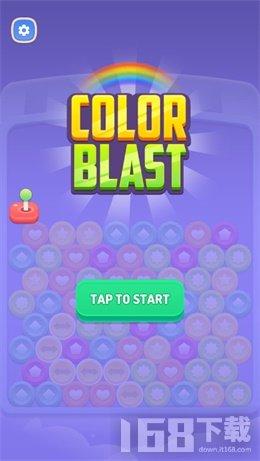 彩色球爆炸