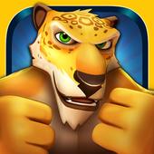 动物格斗冠军