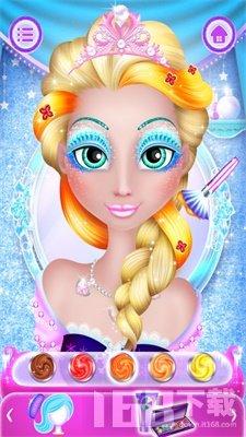 公主专业化妆