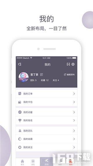 易动体育app