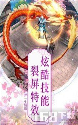 那一剑江湖之剑客