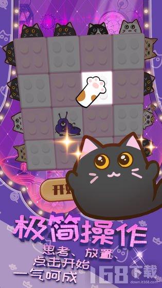 球球躲猫猫