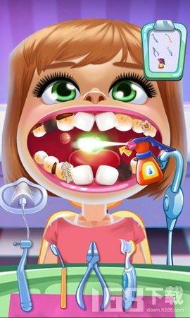 我的牙医牙齿手术