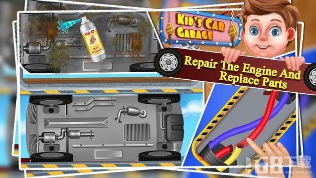 儿童车库维护游戏