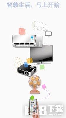 空调万能遥控器AI