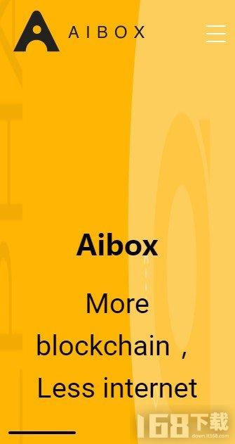 AIBOX2021