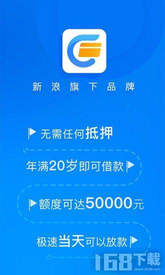 卡贷之家app