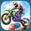 自行车交通骑士游戏3D