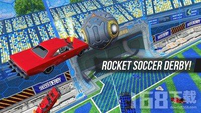 火箭足球联赛