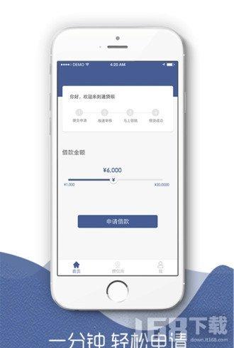 速贷呗app