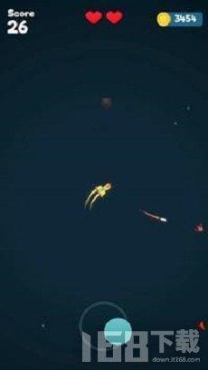 太空射击速度