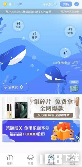 多鱼app