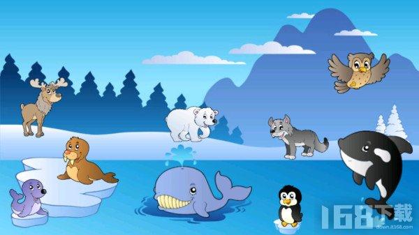 儿童找动物