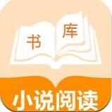小说帝阅读