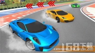 新赛车漂移驱动器