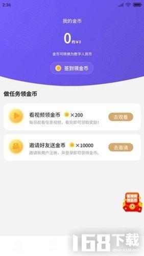 D讯app最新版