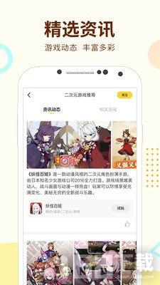 咪咕快游app