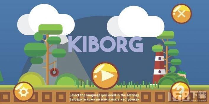 基博格机器人