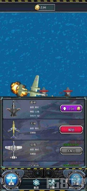 飞机小分队