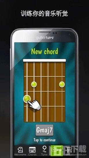 GuitarTuna吉他调音器