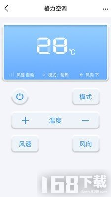 万智能空调遥控器