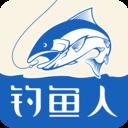 钓鱼人app