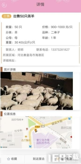 青青草原app
