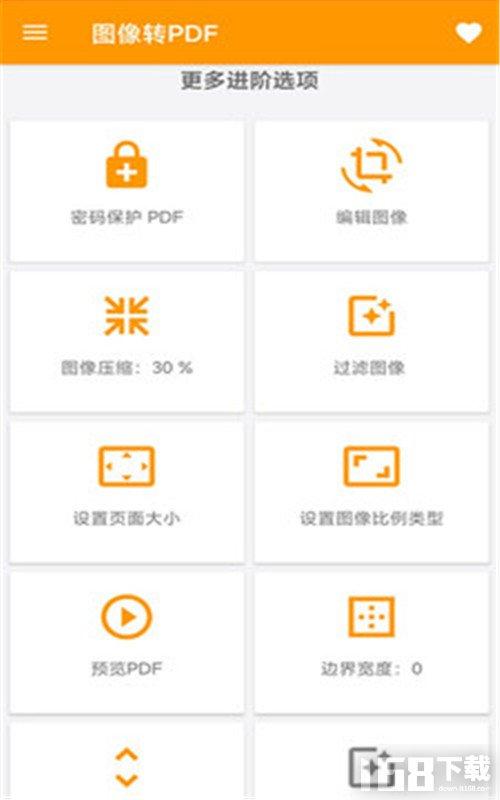 PDF文件扫描仪